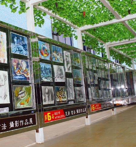 美术书法摄影作品展示长廊